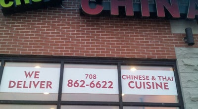 Photo of Chinese Restaurant Chu's China Bistro at 1 State St, Calumet City, IL 60409, United States