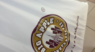 Photo of Donut Shop Big Apple Donuts & Coffee at Giant Hypermarket, Kuala Terengganu, Malaysia