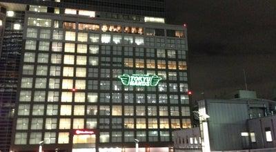 Photo of Furniture / Home Store 東急ハンズ 新宿店 (Tokyu Hands, Shinjuku Store) at 千駄ヶ谷5-24-2, 渋谷区 151-0051, Japan