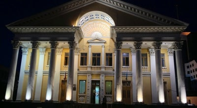Photo of Movie Theater Родина at Ул. Ленина, 42, Уфа 450077, Russia