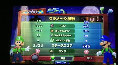 Photo of Arcade SEGA神戸umieサウスモール at 東川崎町1-7-4, 神戸市中央区 650-0044, Japan