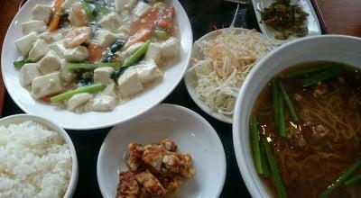 Photo of Chinese Restaurant 福味味 at 栄町6-29, 上尾市, Japan