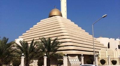 Photo of Mosque مسجد ناصر الصباح at راس السالمية, Kuwait