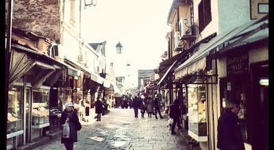 Photo of Historic Site Стара скопска чаршија | Skopje Old Bazaar at Кујунџиска, Скопје 1000, Macedonia