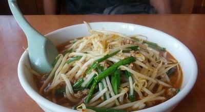 Photo of Chinese Restaurant 新中国料理 独秀園 at あけぼの1-9-4, 石巻市 986-0862, Japan
