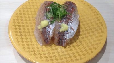 Photo of Sushi Restaurant 魚べい 飯塚店 at 飯塚町44-1, 高崎市, Japan