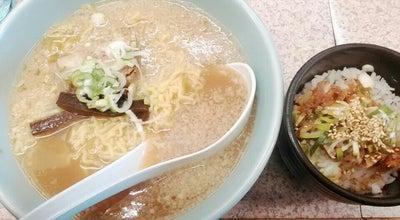 Photo of Ramen / Noodle House ラーメン 勇成 at 脇田新町12-23, 川越市, Japan
