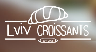 Photo of Bakery Львівські Круасани / Lviv Croissants at Пр. Крива Липа, 9, Львів 79000, Ukraine