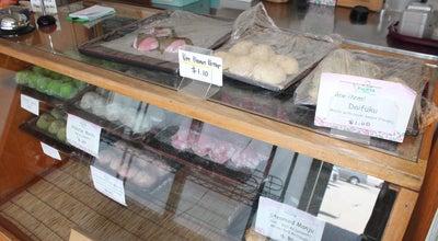 Photo of Bakery Fujiya Honpo at 454 Waiakamilo Rd, Honolulu, HI 96817, United States
