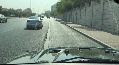 Photo of Trail السره at Kuwait