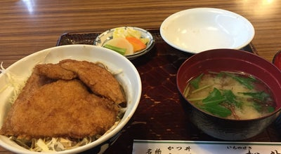 Photo of Japanese Restaurant 和風レストラン 松竹 at 上大槻街2-1, 一関市 021-0882, Japan