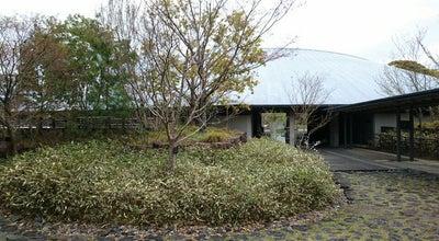 Photo of Art Museum 牧野富太郎記念館 展示館 at 五台山4200-6, 高知市, Japan