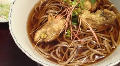 Photo of Ramen / Noodle House さらしな総本店 田無店 at 田無町4-3-17, 西東京市 188-0011, Japan