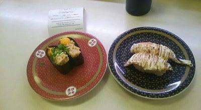 Photo of Sushi Restaurant はま寿司 伊賀上野店 at 小田町字稲久保239-1, 伊賀市, Japan