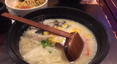 Photo of Ramen / Noodle House 味千拉面(鄞州万达店)Ajisen Ramen at 四明中路999号鄞州万达广场, Ningbo, Zh, China