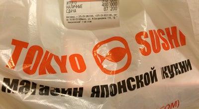 Photo of Sushi Restaurant Tokyo Sushi at Ул. Максима Богдановича, 118, Минск, Belarus