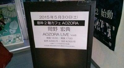 Photo of Cafe 窓枠Cafe AOZORA〜青空〜 at 中区板屋町100-10, Hamamatsu 430-0928, Japan