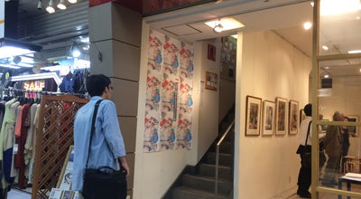 Photo of Art Gallery ギャラリー風 at 中央区天神2-8-136, 福岡市 810-0001, Japan