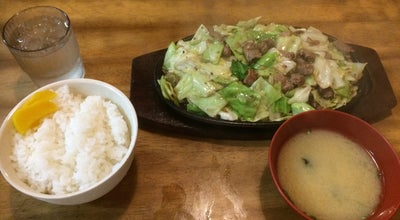 Photo of BBQ Joint びっくり亭 太宰府店 at 青葉台3-27-5, 太宰府市 818-0137, Japan