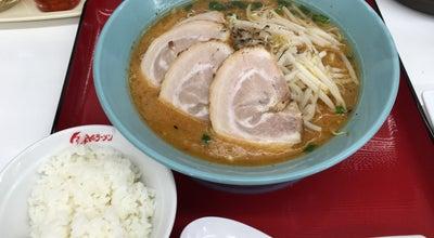 Photo of Ramen / Noodle House くるまやラーメン 成田西三里塚店 at 西三里塚 1-90, 成田市 286-0115, Japan