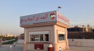 Photo of Tea Room Maroccan Taste | المذاق المغربي at الممشى, المدينة المنورة, Saudi Arabia