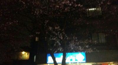 Photo of Pizza Place ドミノ・ピザ 八柱店 at 常盤平西窪町6-1, 松戸市 270-2266, Japan