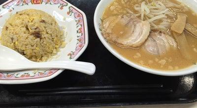 Photo of Chinese Restaurant 餃子の王将 イオン帯広店 at 西4条南20丁目1, 帯広市, Japan