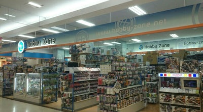 Photo of Toy / Game Store ホビーゾーン 光の森店 at 光の森3-79, 菊池郡菊陽町 869-1101, Japan