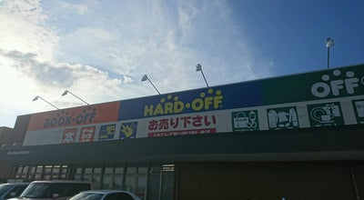 Photo of Thrift / Vintage Store HARD OFF 熊本宇土店 at 水町50-1, 宇土市 869-0411, Japan