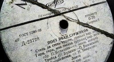 Photo of Museum Музыка и время at Волжская Наб., 33а, Ярославль 150000, Russia