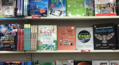 Photo of Bookstore SE-ED BOOK CENTER เพชรบุรี at Big C Petchburi, Thailand