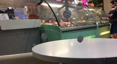 Photo of Dessert Shop Cara Mia Gelateria at Ayala Triangle Gardens, Makati City, Philippines