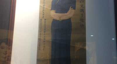 Photo of History Museum 江宁织造博物馆 Jiangning Imperial Silk Manufacturing Museum at 123 Changjiang Rd., 南京, 江苏, China