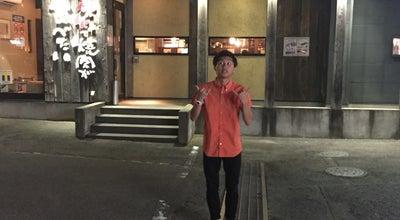 Photo of Steakhouse 牛角 渋川店 at 行幸田323-4, 渋川市 377-0006, Japan