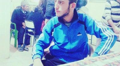 Photo of Arcade Merkez Kahvehanesi at Turkey