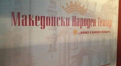 Photo of Theater Театар Комедија at Булевар Свети Климент Охридски, Скопје 1000, Macedonia
