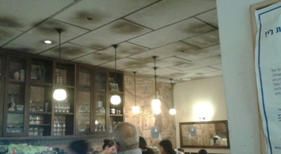 Photo of Cafe Shosh Café / שושקפה at 31 Keren Kayemet Le'yisrael St., Jerusalem, Israel