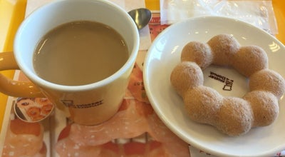 Photo of Donut Shop ミスタードーナツ イオンモール鈴鹿ショップ at 庄野羽山4-1-2, 鈴鹿市, Japan