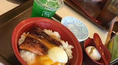 Photo of Food すき家 55号徳島沖浜店 at 山城西4-1, 徳島市 770-8054, Japan