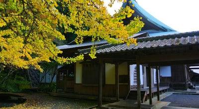 Photo of Temple 曹洞宗 別格本山 瑞應寺 at 山根町8-1, 新居浜市 792-0835, Japan