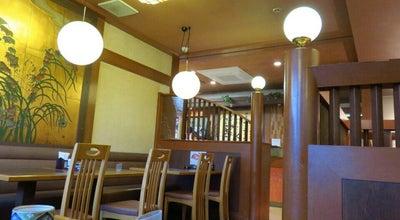 Photo of Japanese Restaurant さすが家 伊予西条店 at 新田198-1, 西条市, Japan