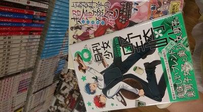 Photo of Bookstore 未来屋書店 イオンモール茨木店 at 松ケ本町8-30, 茨木市, Japan