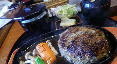Photo of Steakhouse 手造りハンバーグの店 at 白島2-28-7, 箕面市, Japan