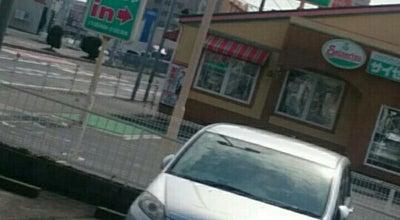 Photo of Spa りらく 刈谷中手町店 at 中手町3-603, 刈谷市 448-0049, Japan