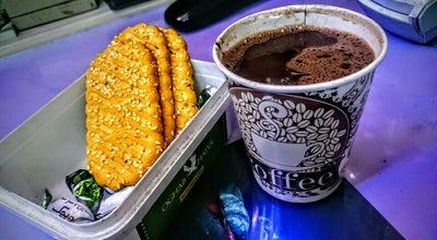 Photo of Candy Store لوازم قنادی مهوریان at میدان نماز, تبریز, Iran