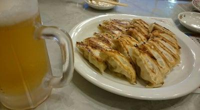 Photo of Chinese Restaurant 餃子の王将 敦賀店 at 古田刈12-4-1, 敦賀市, Japan