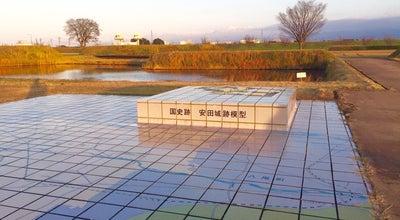 Photo of History Museum 安田城跡 at 婦中町安田, 富山市 939-2751, Japan