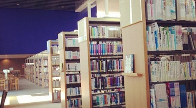 Photo of Library 山口市立図書館 at 中園町7-7, 山口市 753-0075, Japan