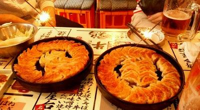 Photo of Food Truck 屋台屋 博多劇場 船橋店 at 本町1-32-3, 船橋市, Japan