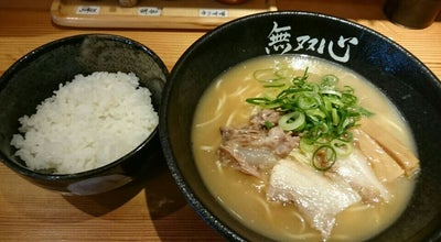 Photo of Ramen / Noodle House 無双心 at 古世町1-13-2, 亀岡市 621-0815, Japan